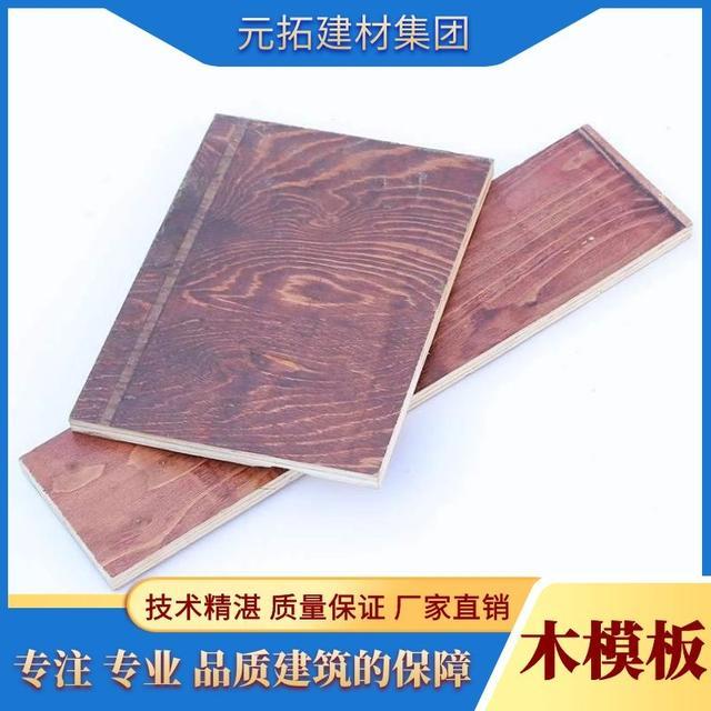 怎么做模板,木模板制作流程