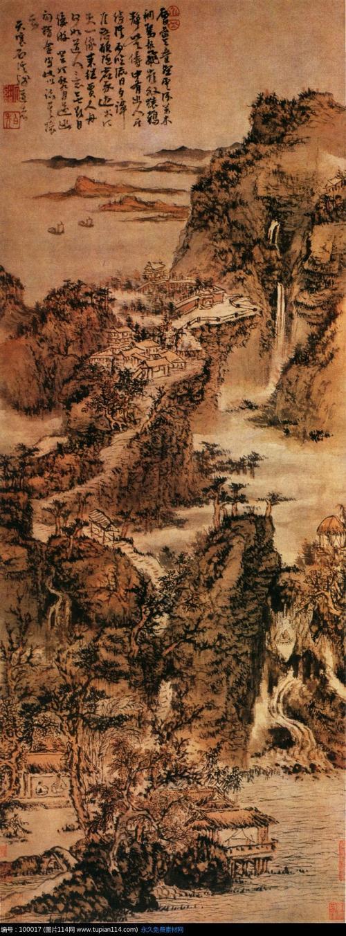 《唐诗三百首鉴赏》(1—18章)张若虚 王绩 王勃 贺知章  陈子昂