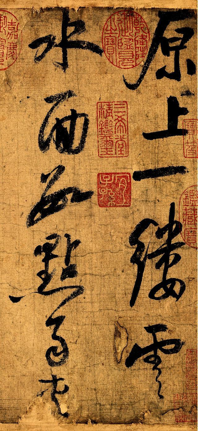 陆游写的诗,陆游的书法原来这么美!不愧是大才子写的字