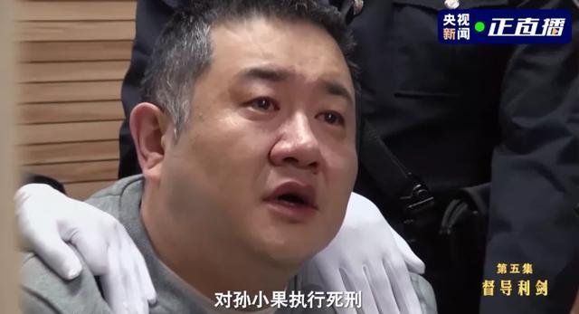 孙小果服刑过的监狱,狱长主动投案 全球新闻风头榜 第2张