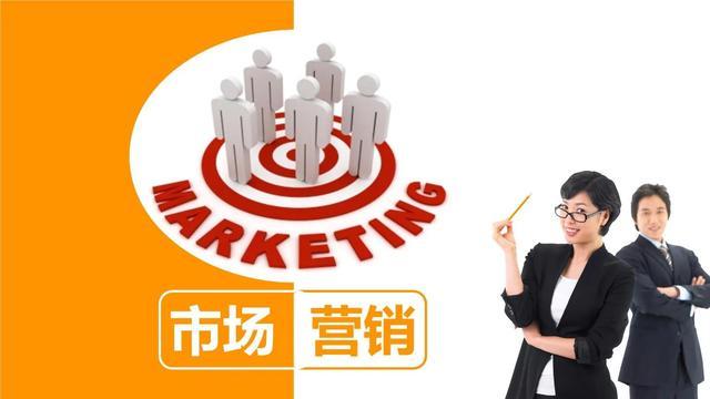 """市场与营销,""""市场营销""""浅见"""