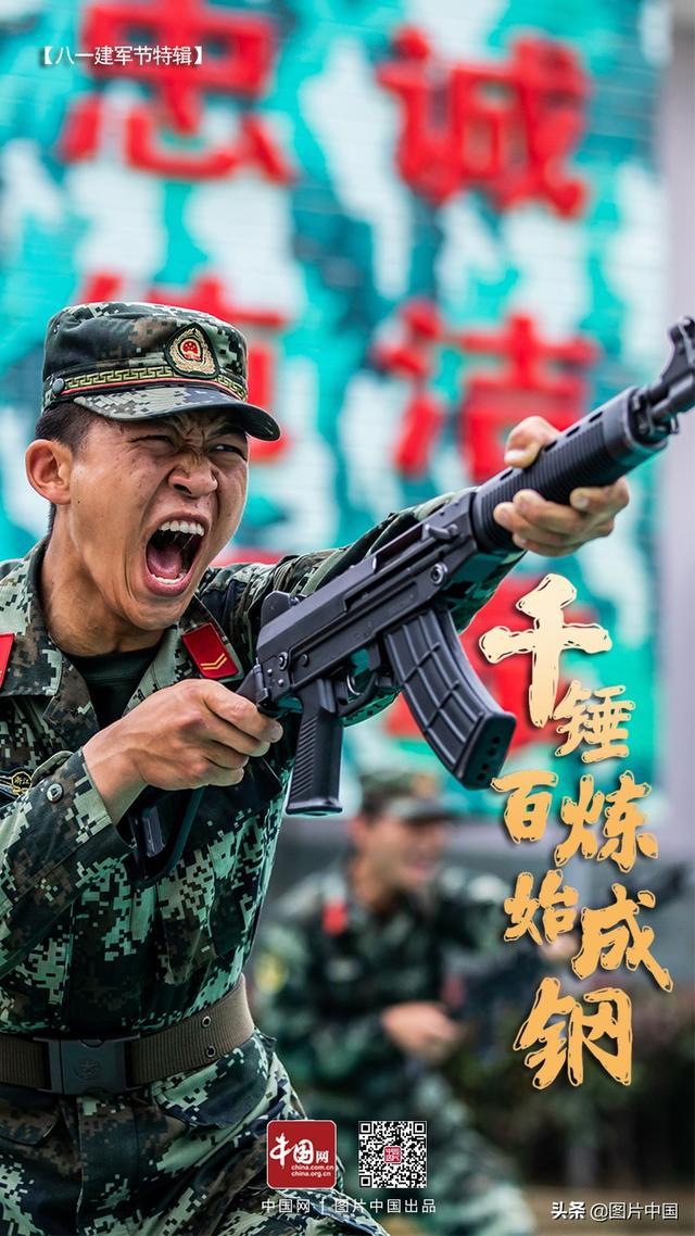 """八一图片,「八一特辑」中国军人的钢铁""""军魂"""""""