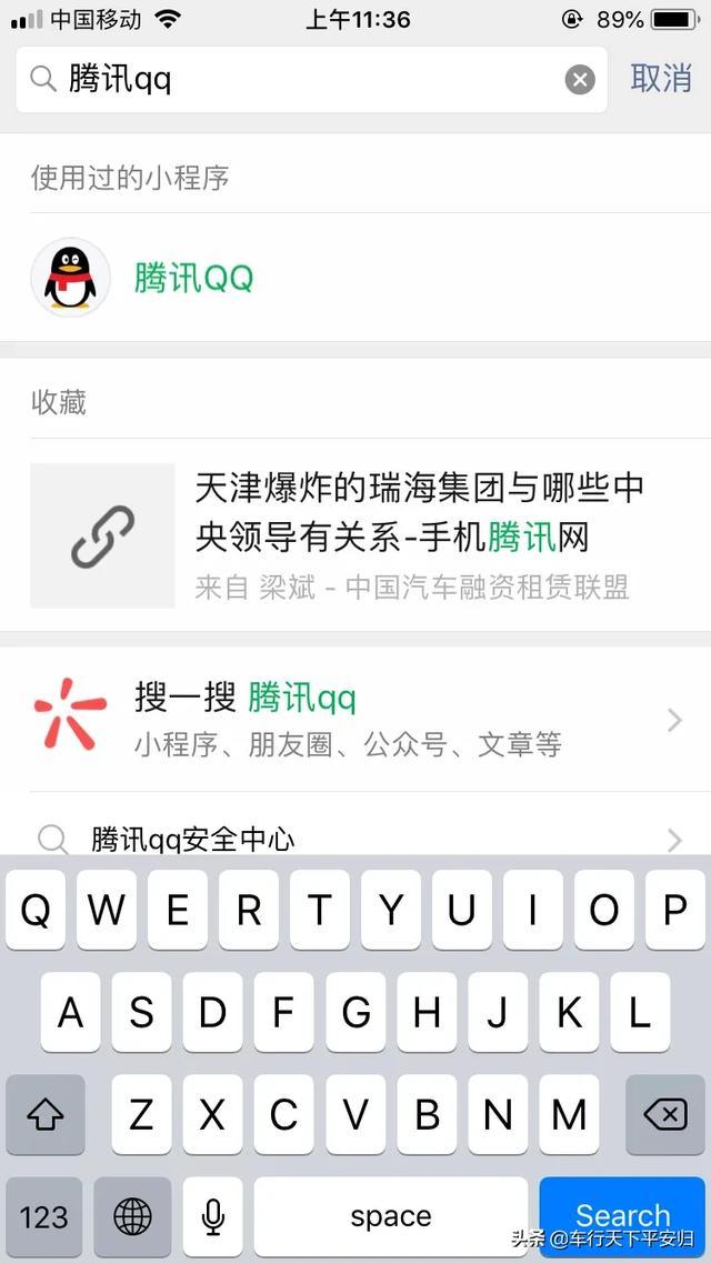 qq登录网页手机版,手把手教你如何在微信上登录QQ