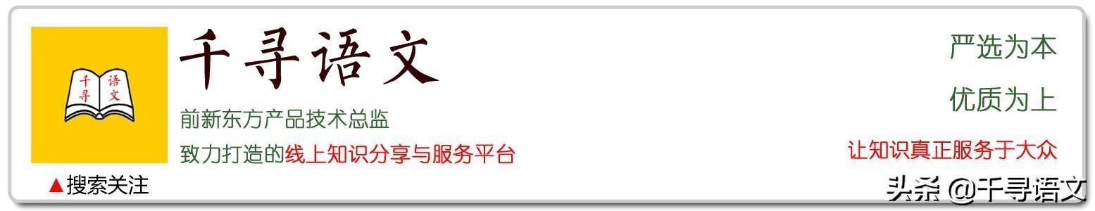2020暑期预习课本|北京版小学英语2年级上册(可下载打印)