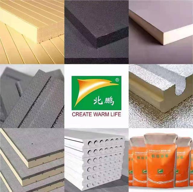 保温材料有哪些,建筑外墙保温知识!都有什么材料可以用做外墙保温?
