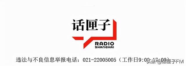 上海一广告牌被大风吹跑,砸倒一名行人 全球新闻风头榜 第1张