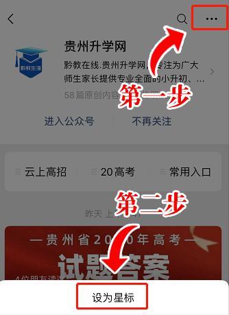 纳雍成绩查询,毕节市2020年中考成绩预计7月30号可查询(内附查询入口)