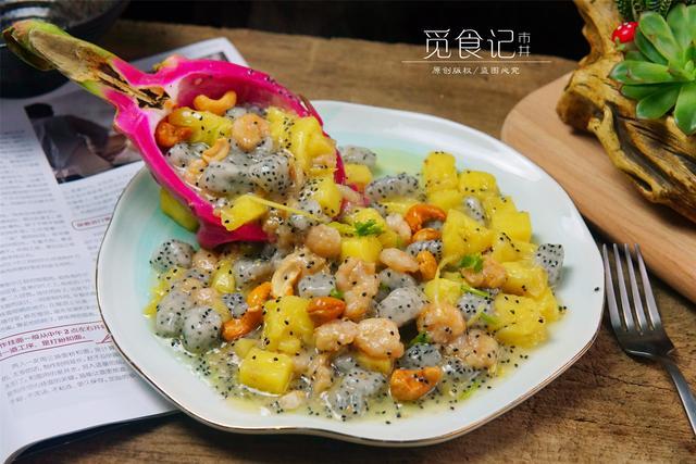 火龙果的各种吃法,这菜,我家每年春节必做,1个火龙果,1碗虾仁,全家老少都爱吃!