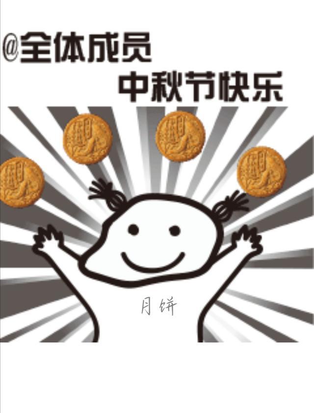 """节日的拼音,节日还是""""jienan"""""""