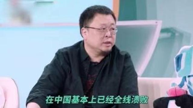 """除开iPhone基本上早已败退了国外名牌近期""""事事不顺心"""""""