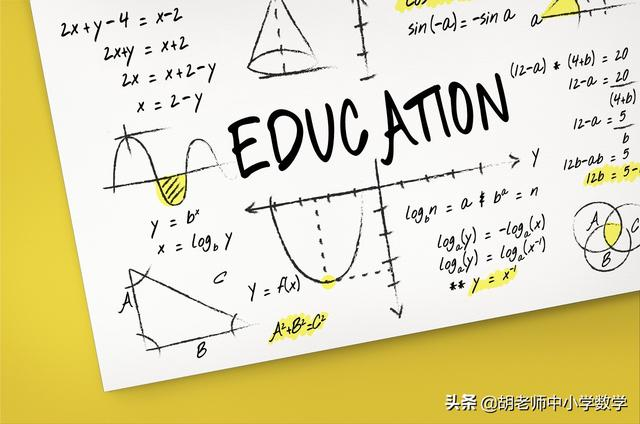 六年级上册数学考点梳理及必刷题整理