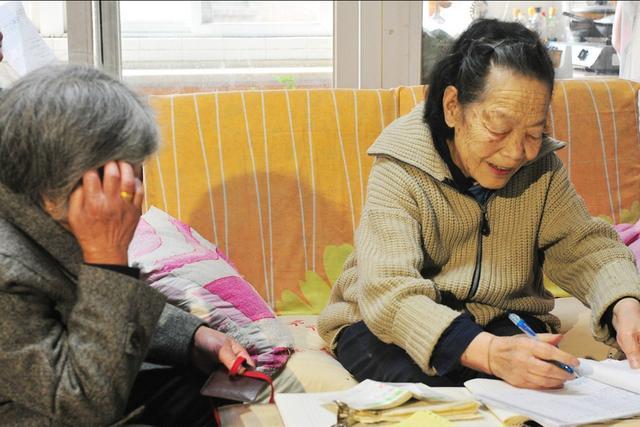 个人社保是退休后最基本上的生活保障
