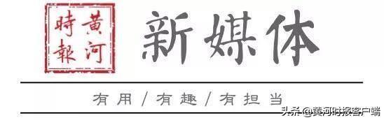 企业投资项目核准和备案管理条例,灵宝市发改委组织学习《河南省企业投资项目核准和备案管理办法》