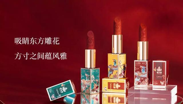 日化营销,这些营销手段,未来还能在美妆横行吗?