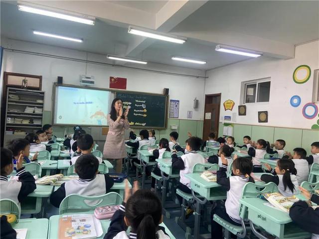 """青岛升平路小学""""情智英语工作室""""开展英语课堂建模活动"""