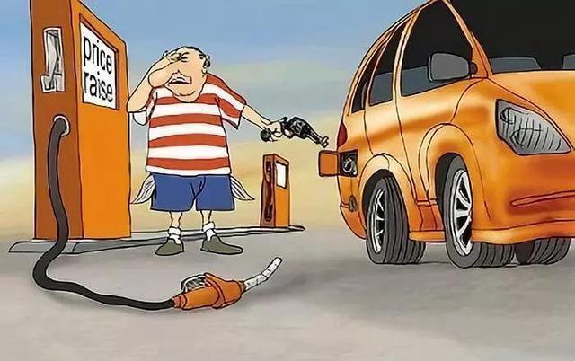 油价调整:预计上调95元/吨,涨到停不下来,注意,节后还要涨