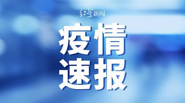 莆田仙游公交、出租车停运 火车站停止办客 全球新闻风头榜 第1张