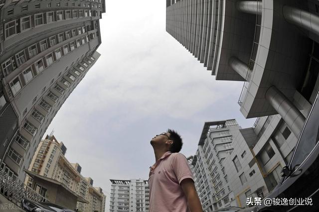 中央银行号召全方位放宽和鼓励生育,称房价上涨挤走了年青人?