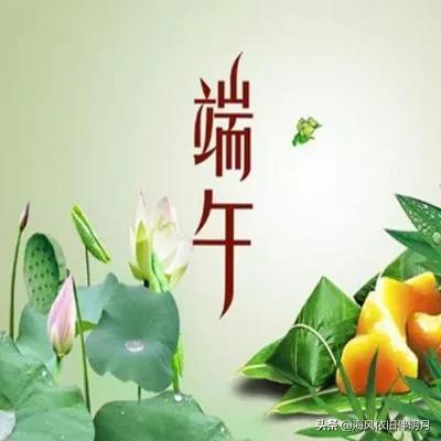 五月初五是什么节日,端午节的由来和风俗