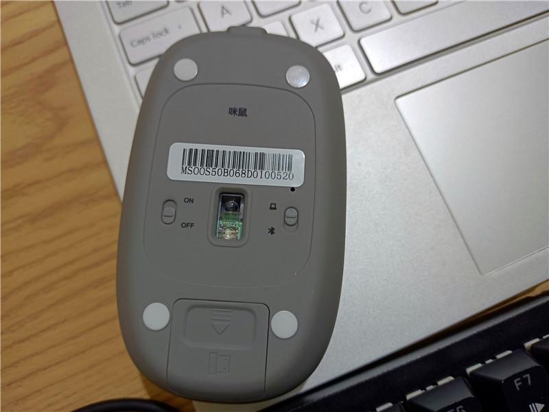 咪鼠智能语音鼠标S5B:语音打字让办公事半功倍
