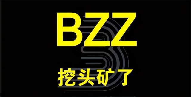 BZZ主网上线在即,我们需要避免哪些坑呢?