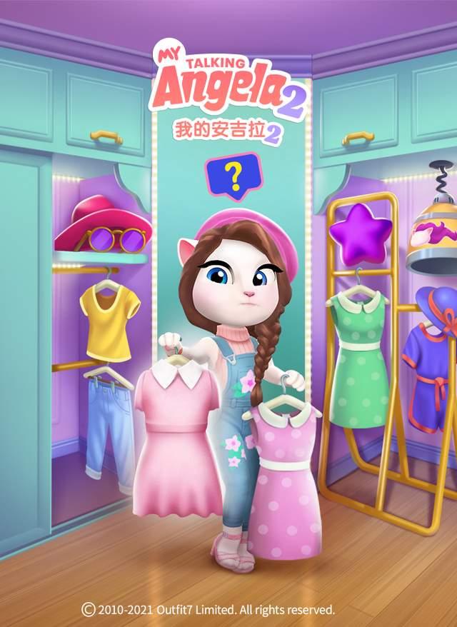 用衣柜打造一场时尚趴!《我的安吉拉2》完美装扮穿出来
