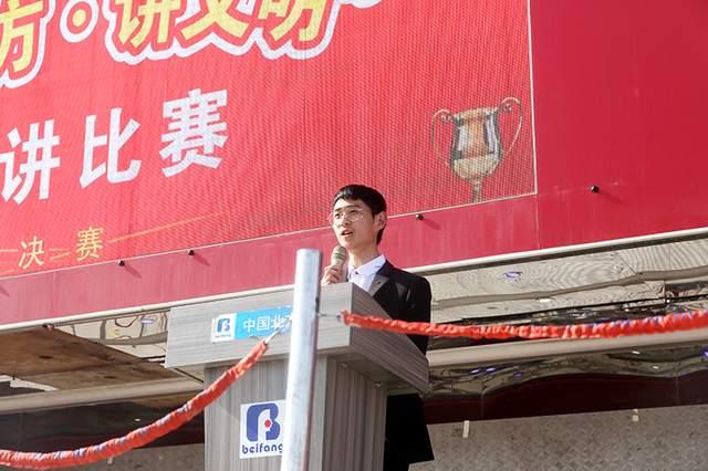 郑州北方学校爱北方・讲文明演讲比赛