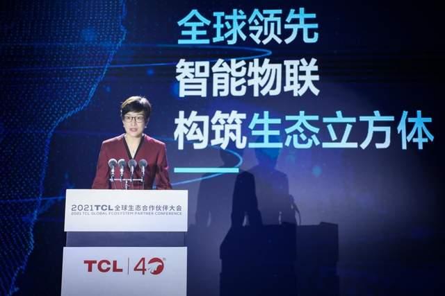 从效率领先走向生态领先 TCL发布全球生态战略计划-最极客