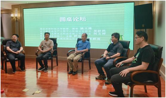 畜禽粪污资源化利用与农村人居环境提升研讨会在西安举行