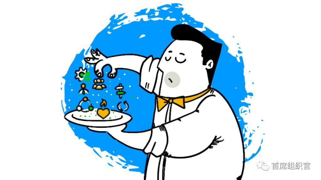 """组织的""""柴米油盐酱醋茶"""""""