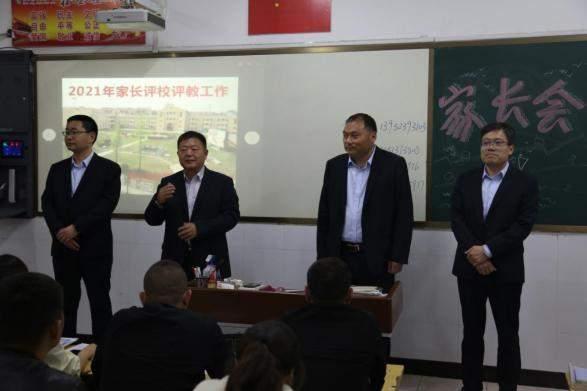 家校童心共筑梦想--涟水县外国语学校小学部4月30日下午召开家长会