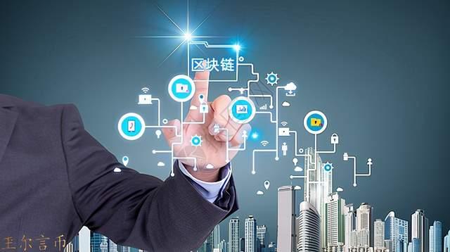 玊尔言币:FIL六月主网升级,网络效率提高,届时币价能涨到多少