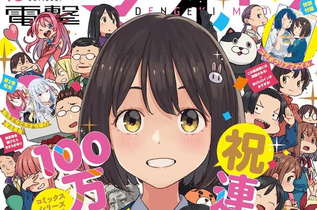 《高木同学》新动画定了!不是婚后生活 是第三季!