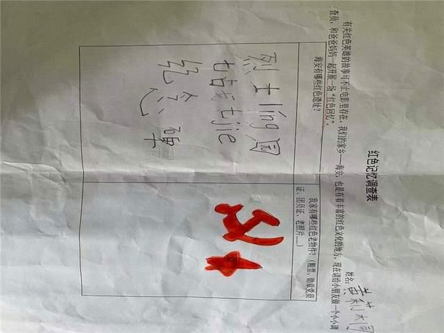 红色印记主题摄影展:定格红色遗迹,传承红色基因