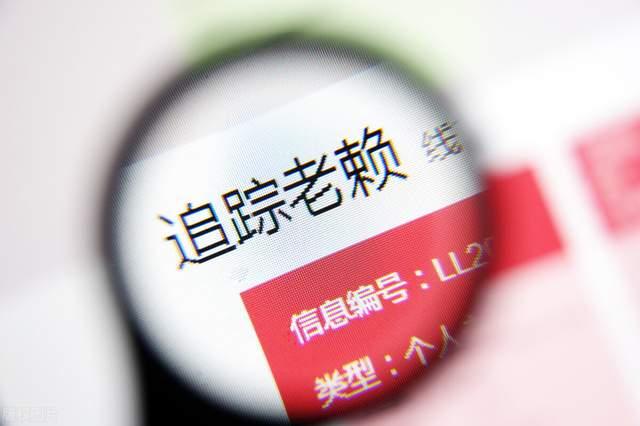 """我名下竟然有家公司?""""被法人""""了,还进入失信黑名单!怎么办?-群益观察 -北京群益律师事务所"""