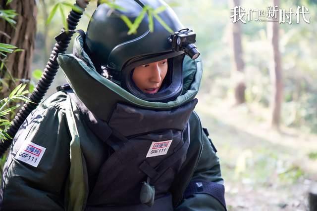 东方卫视《我们的新时代》之《排爆精英》致敬排爆英雄