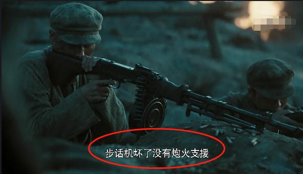 钢少气多战胜钢多气少!从《功勋》看抗美援朝中的重武器