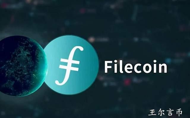 玊尔言币:加密货币市场萎靡,FIL未来堪忧?