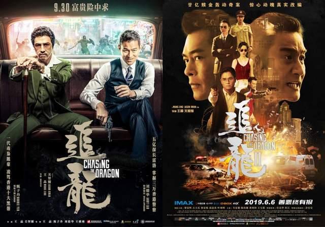 四大影帝巅峰对决,《追虎擒龙》是五一档期最给劲警匪大片