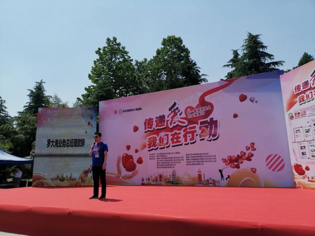 """""""五一最美保险人""""公益慈善园游会成功举办"""