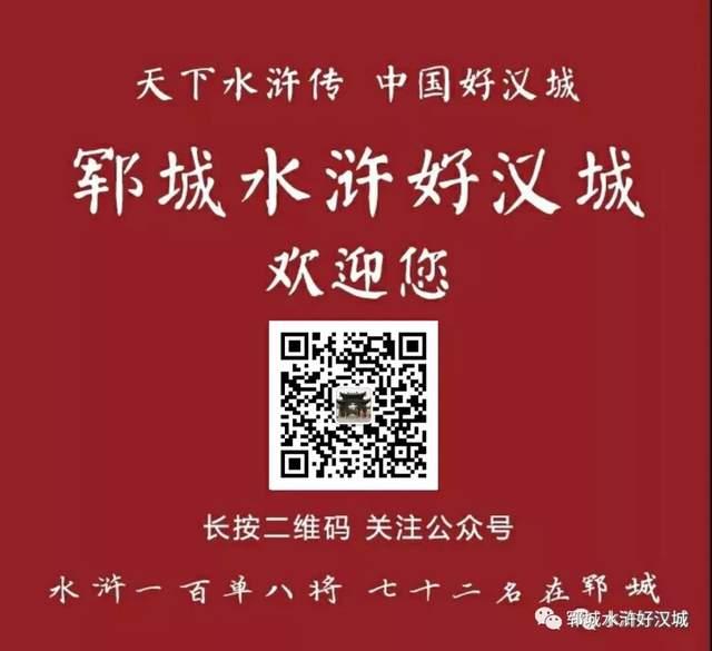 2021郓城水浒好汉城春季研学旅行正在进行中(图17)
