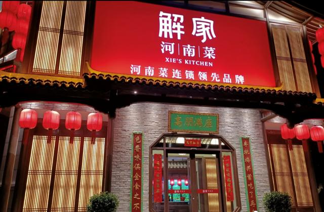 """2年同城开近20家直营""""千平大店"""":5次'破茧成蝶'般转型"""""""