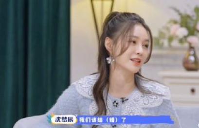 沈梦辰说跟杜海涛该结婚了 人女生都说到这个份上了,海涛该动起来了