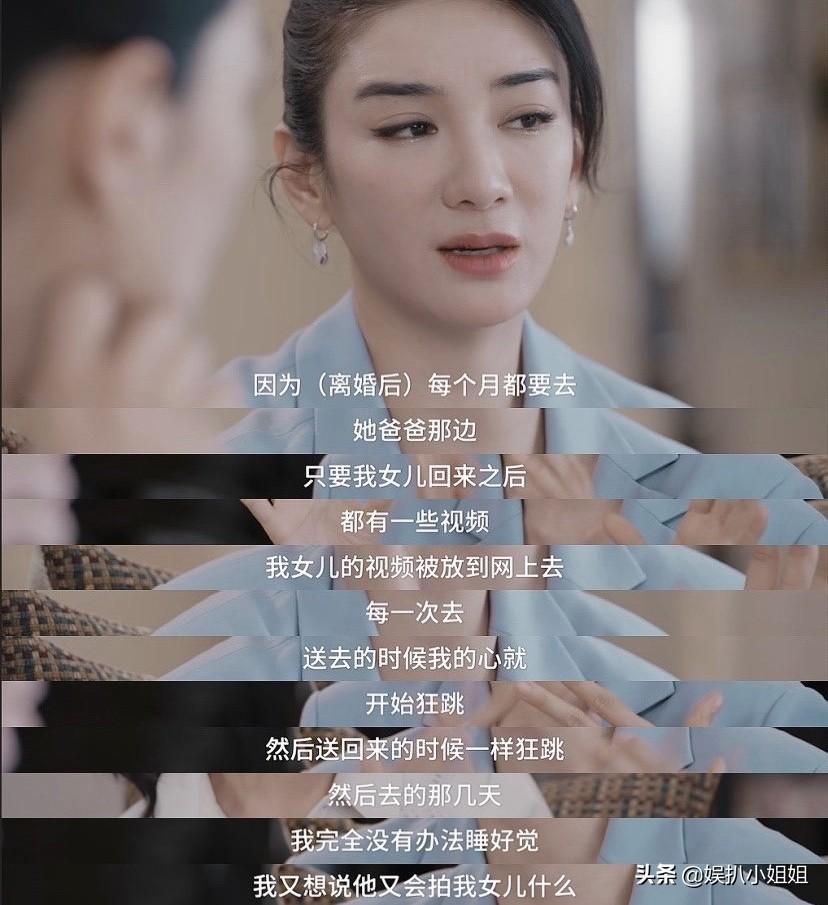 黄奕女儿曾被前夫诱导拍视频 把孩子当筹码,黄毅清太可怕了!