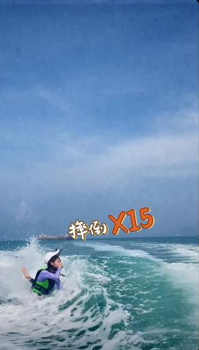 Angelababy冲浪摔倒了15次!越是沮丧,越是勇敢,越是精力充沛,越是美丽