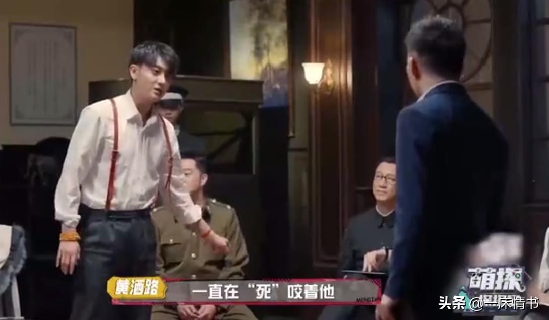 黄子韬凭一人之力逼疯杨迪沙溢 黄子韬真是综艺界的顶流也!