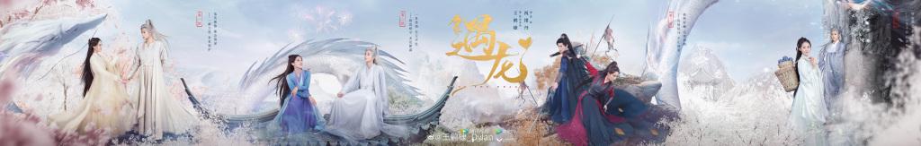 王鹤棣回应遇龙演技争议态度是诚恳 说自己就是按木头演的!