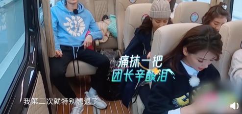 《妻子的浪漫旅行》刘涛当团长后 称自己的偶像是谢娜