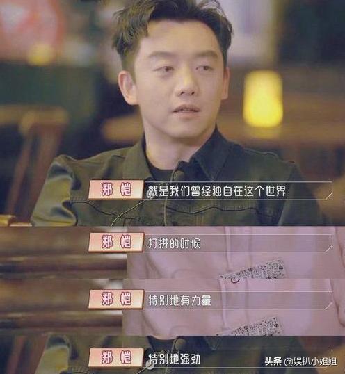 郑恺苗苗521吃牛肉面庆祝结婚一周年 互晒夫妻视角照片秀恩爱