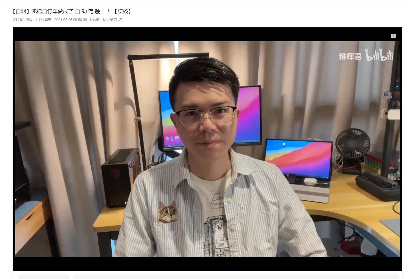 看了UP主稚晖君背景简历资料,原来是华为天才少年彭志辉